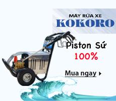 icon tpro2